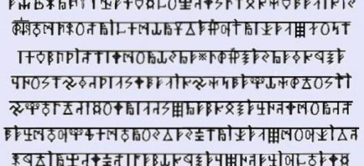 Russian-Aryan Runes / русо-арийские руны
