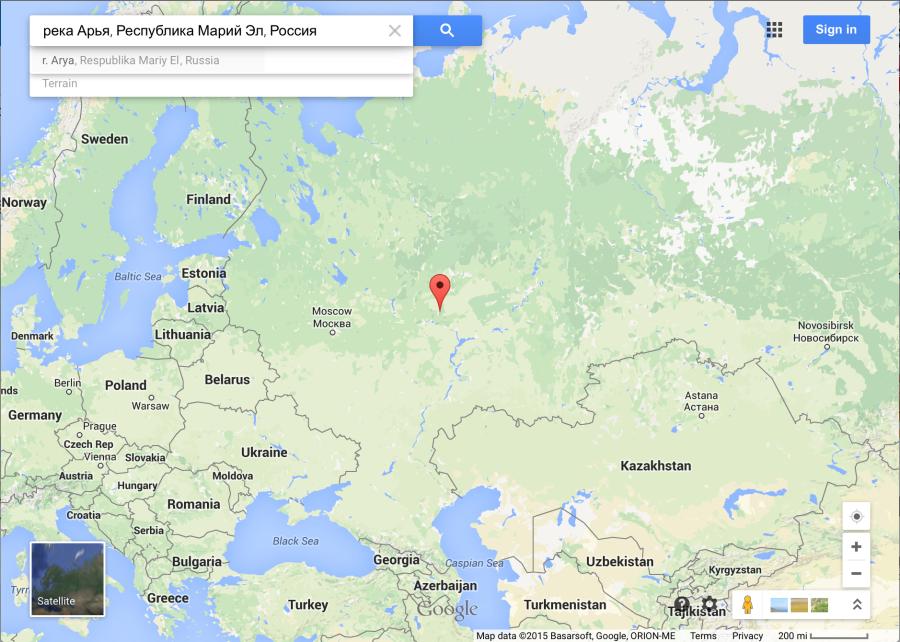 Arya is also a river in Russia, in the Republic of Mari El, a tributary of Big Kokshaga. ---------- Арья — река в России, Республикa Марий Эл, приток Большой Кокшаги.