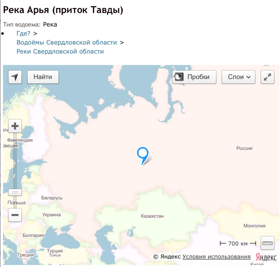 Arya (tributary of Tavda) is a river in the Sverdlovsk region, Russia. ---------- Арья (приток Тавды) -- река в Свердловской области, Россия.