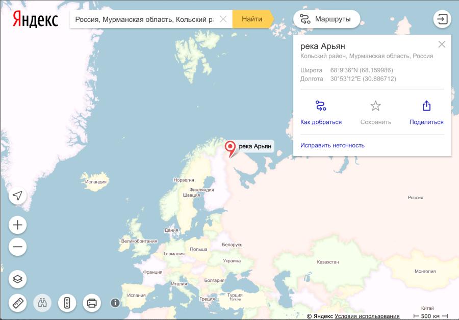 Russian-Aryan river