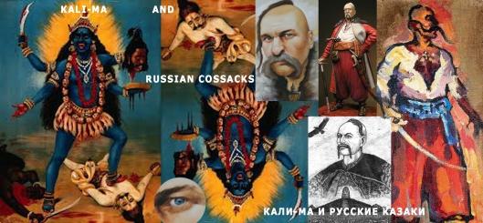 kali_ma_and_russian_cossacks