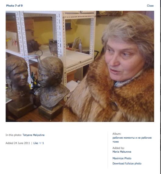 Tatyana S. Malyutina, Ph.D., professor of the Chelyabinsk State University, History Department. ---------- Татьяна С. Малютина, доктор философии, профессор Челябинского государственного университета , исторический факультет.