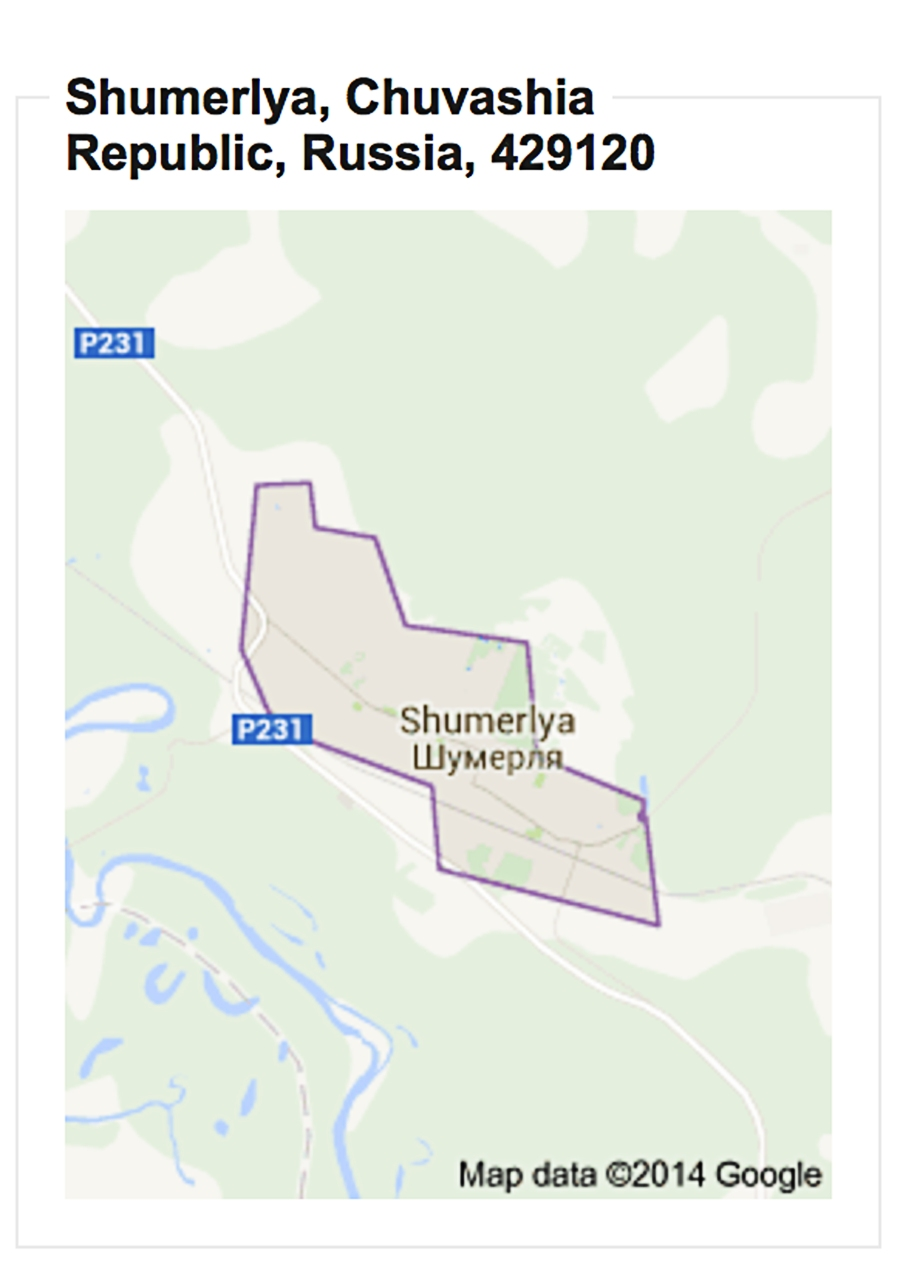 Village / city of Shumerlya in Russia is a modified name for the