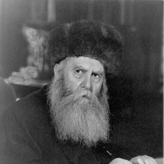 Frierdige Rebbe, aka Rayatz, aka the 6th Lubavitcher Rebbe ---------- Ребе Фрирдидж, он же Раяц, он же 6-й Любавический Ребе - лидер Хабада
