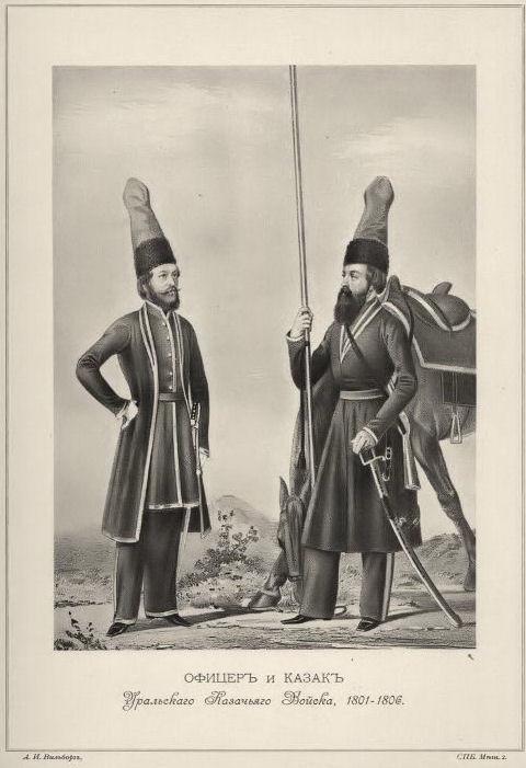 Cossacks (Kazaks) of Urals / Уральские Казаки