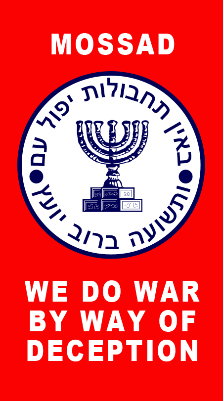 "Mossad's Motto is ""We do War by Way of Deception"" (be-tahbūlōt ta`aseh lekhā milkhamāh. Hebrew: בתחבולות תעשה לך מלחמה.) ---------- Девиз Моссада: ""Мы воюем через обман."""