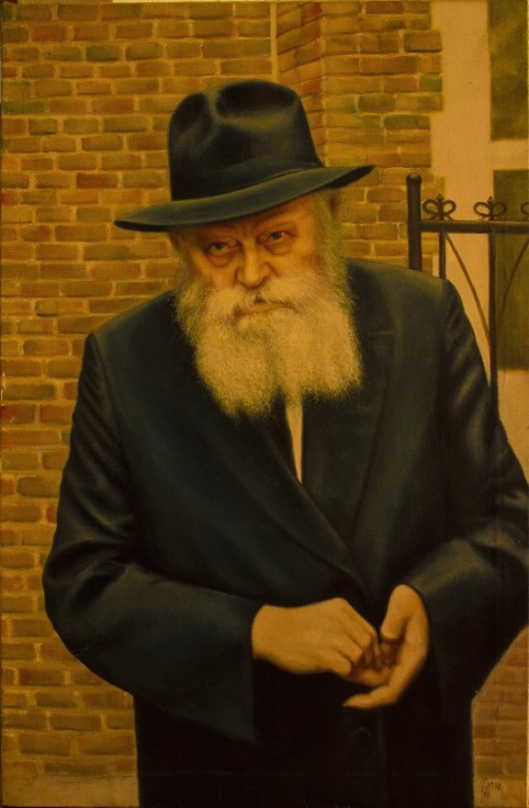 Chabad Leader Menachem Mendel Schneerson ---------- Глава Хабада Менахем-Мендл Шнеерсон