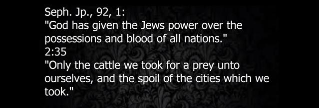 Talmudic Judaism  --------- Талмудический Иудаизм