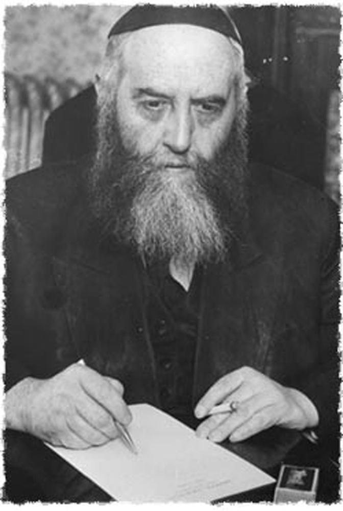 Rabbi Yosef Yitzchak Schneersohn (1880-1950), one of the Chabad leaders  ---------- Раввин Йосеф Ицхак Шнеерсон (1880-1950), один ис лидеров Хабада