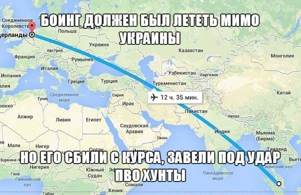 Ukrainian Air Traffic Control from Dnepropetrovsk made Malaysian MH17 change its course right into the war zone.