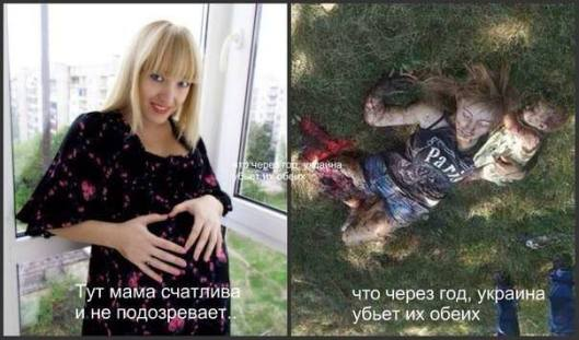"Kristina and her little daughter were killed in Lugansk by the Ukro-Zio-Nazi rocket-laungher ""Grad"" forbidden by the Geneva convention for the use against civilians, as the weapon of mass destruction."