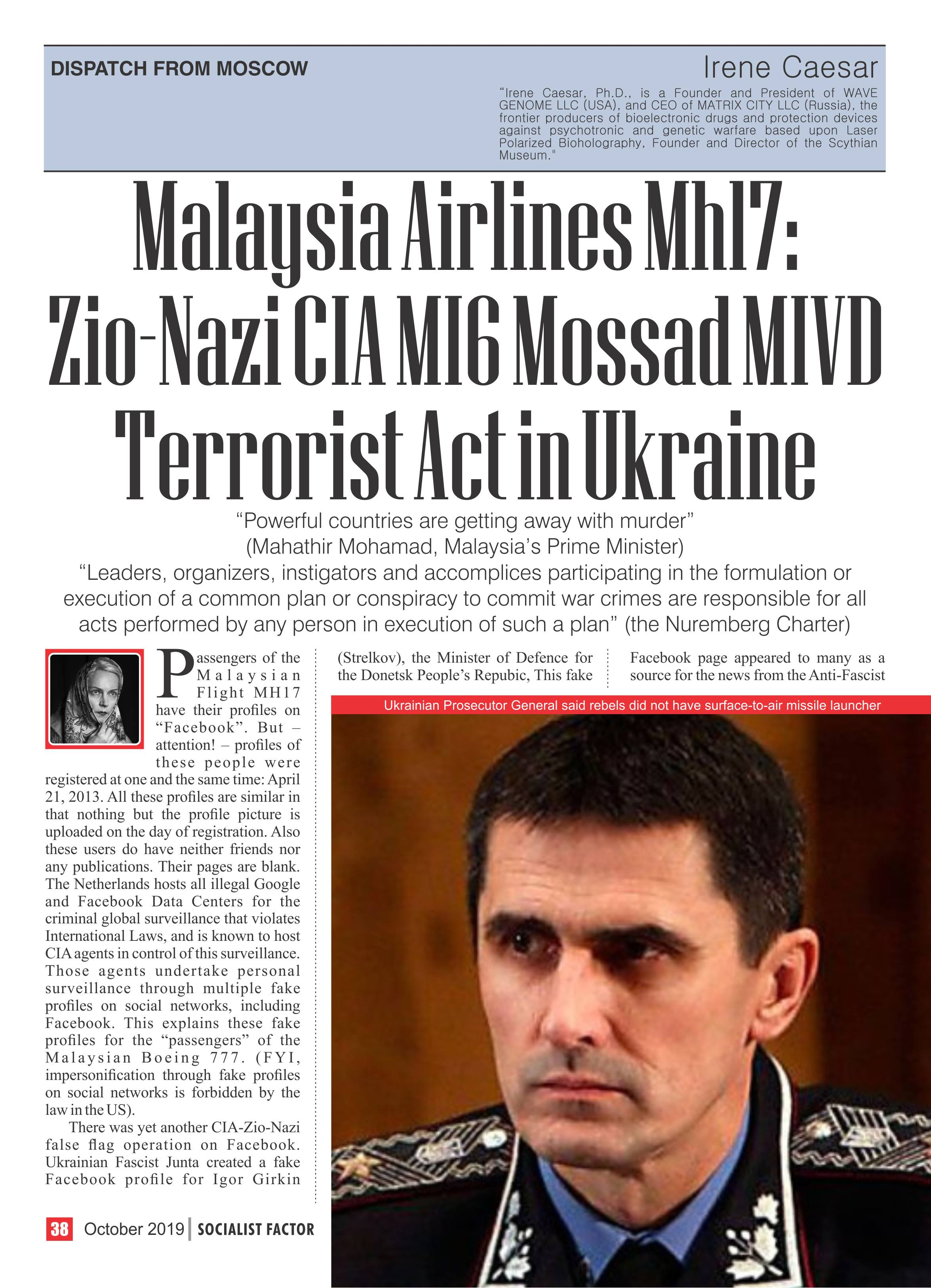 2019_10_IRENE_CAESAR_MALAYSIA_AIRLINES_MH17_SOCIALIST_FACTOR_PAGE_1
