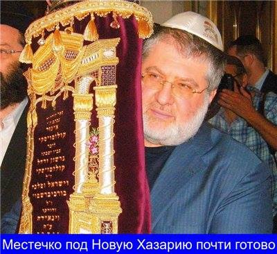 Israeli tycoon Kolomoyskyi who was illegally made a Governor of the Dnepropetrovsk region by the Ukro-Zio-Nazi Junta was behind the terrorist act.