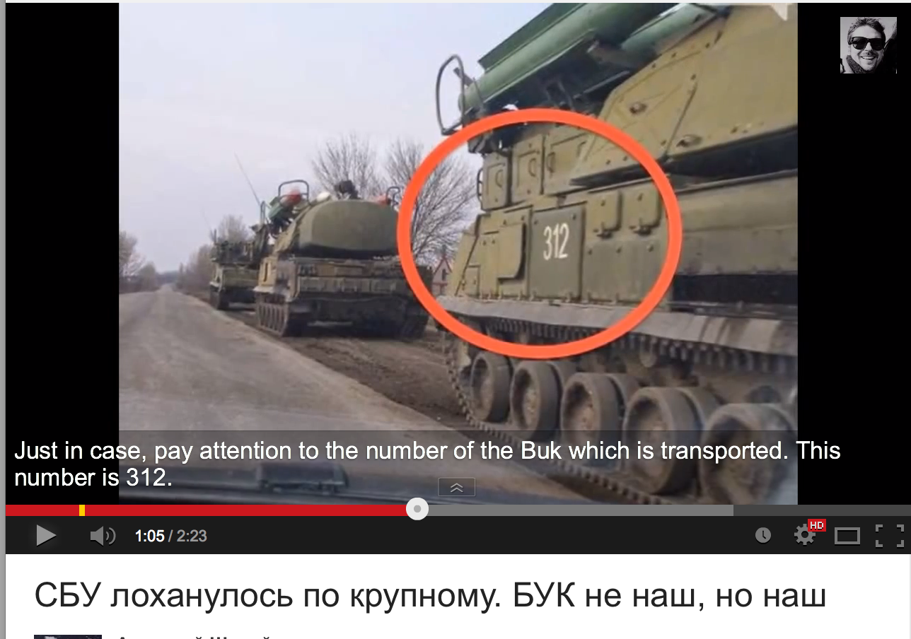 Alexander Shary also pointed out that even the number of the BUK is the same: #312.
