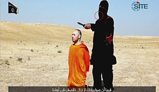 beheading_fraud3
