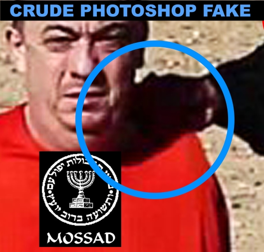 SIS-ISIS beheading fraud is a crude Photoshop fake.