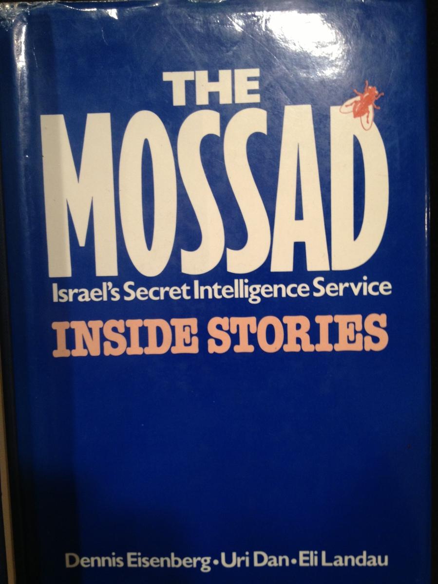 """ISIS is """"Israel's Secret Intelligence Service"""", named so after SIS, British Secret Intelligence Service. ---------- ИГИЛ - это Секретная разведка Израиля (ISIS), названная так по аналогии с Британской Секретной Разведкой (SIS)."""