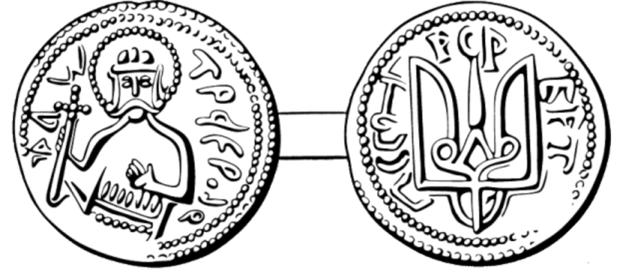 На монетах Руского князя Владимира (980-1015), златники и серебреники, -- Огненный Сокол / Жар-Птица Русов. Сокол стилизвован под Скифский Трезубец (помянем Посейдона с Тризубцем), т.н.