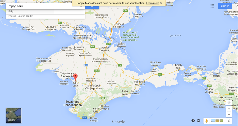 Город Саки в Крыму -- город наших предков Скифов-Саков / Кас-Саков / Казаков.