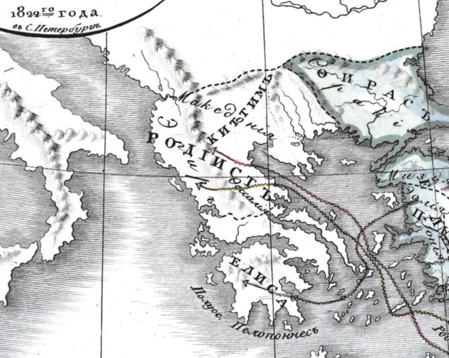 Здесь мы видим, что вся основная часть современной Греции названа Руским словом Радость --
