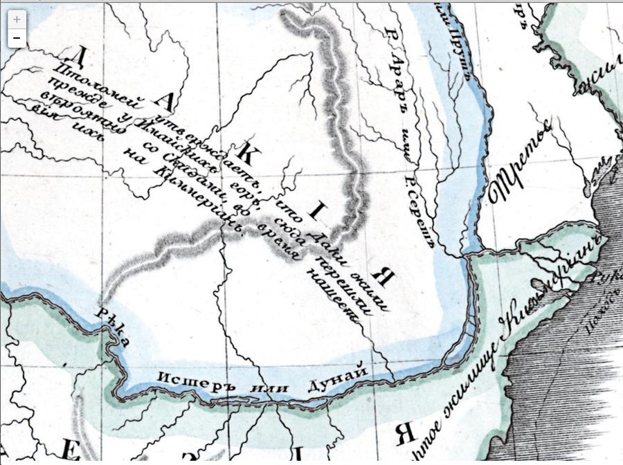 Древнее название Дуная -- Истер.