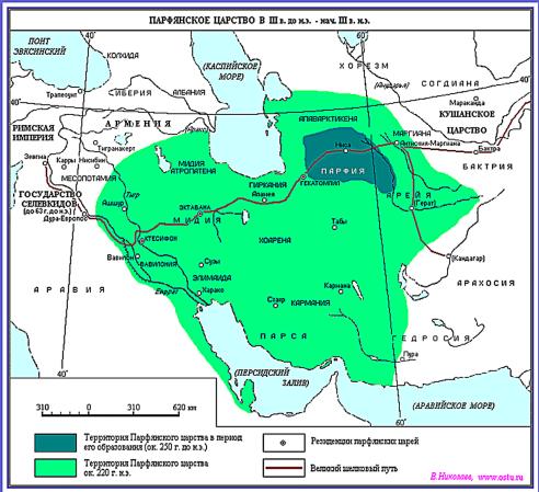 Название Ирана как Персия происходит от названия Царства Амзонок / Сарматок как Парфия.