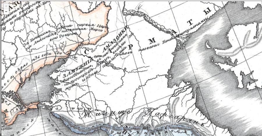 Данная карта неопровержимо доказывает, что Сарматы - это именно Амазонки. Сармат буквально означает