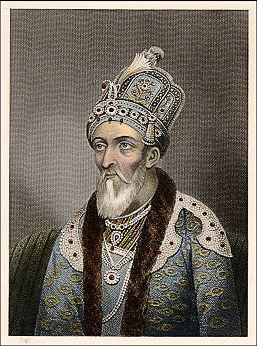 Последний Великий Могол Бахадур Шах II (1775-186
