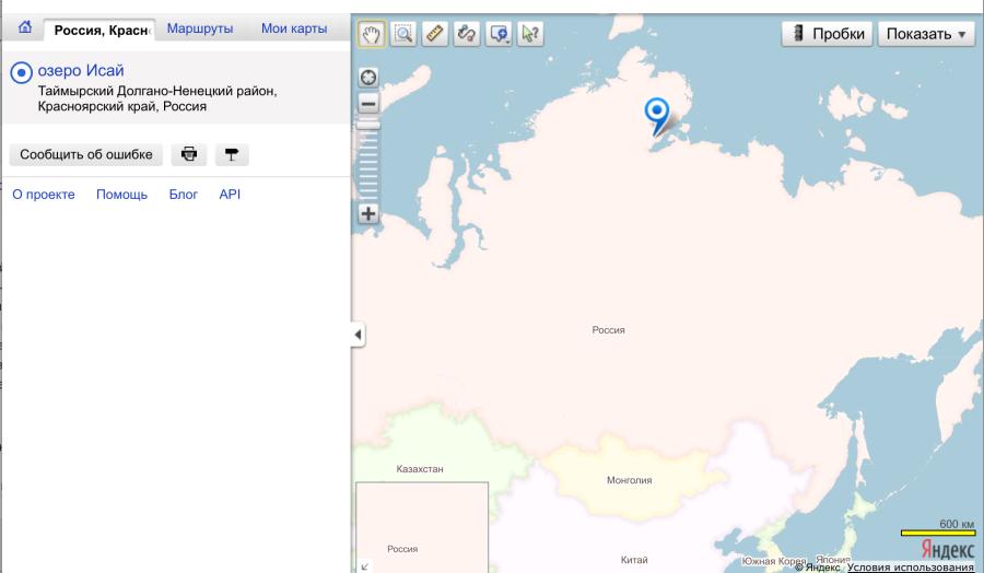 Озеро Исай на руском полярном севере подтверждает, что
