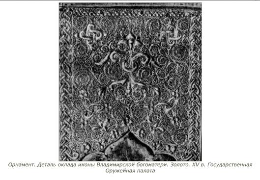 Holy Lily of Byzantium ---------- Священная Лилия Византии