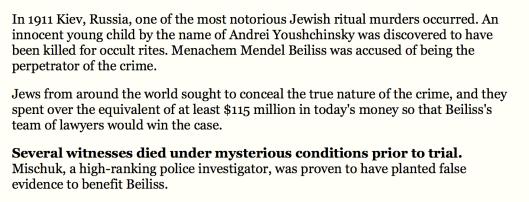 Sacrifice of Andrei Youshchinsky by Jews in 1911 Kiev, Russia. ---------- Жертвопиношение Андрея Ющиского в Киеве, Россия, в 1911 году.