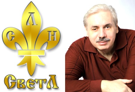 Nikolai Levashov used Fleur-de-LIz as his symbol.