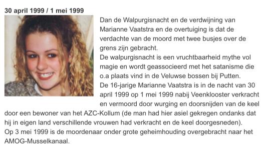 Марианн Ваатстра, принесённая в жертву в обряде человеского жертвоприношения Принца Фризо