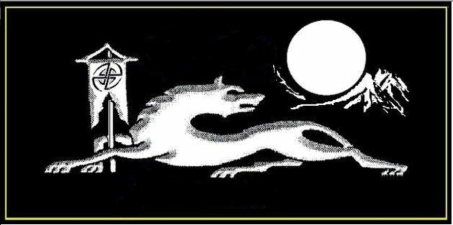 Символ аварских ханов -- Волк со штандартом, на котором Руско-Арийская свастика.