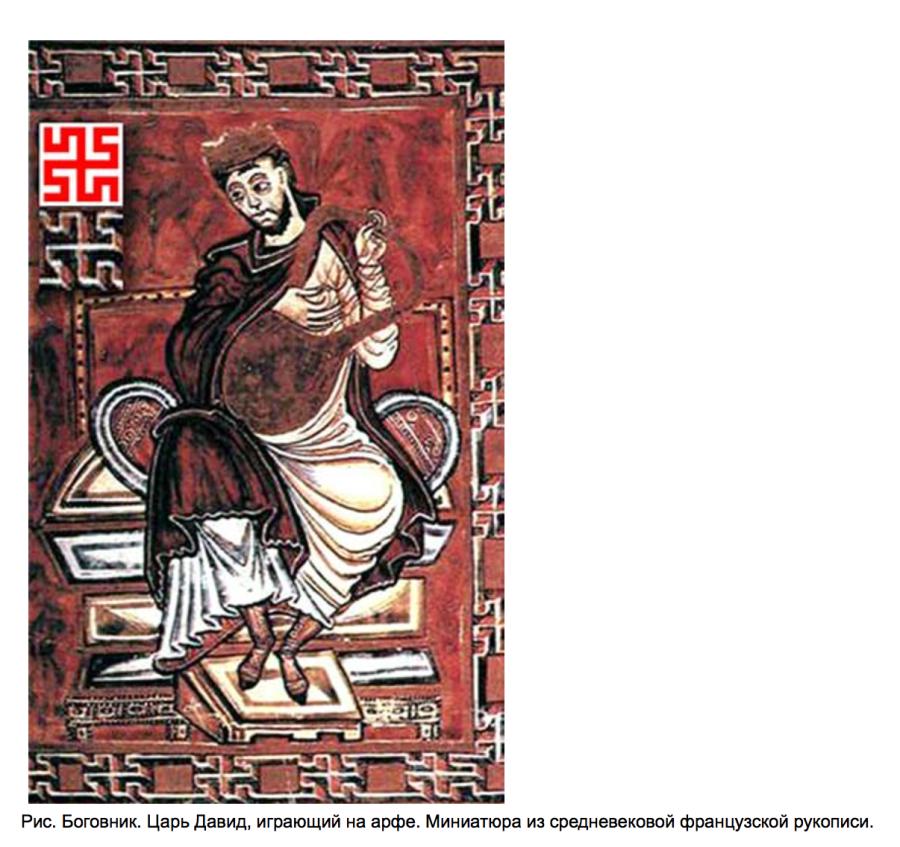 Осквернение гамматического креста есть осквернение основного символа веры в Христианстве, посягательство на свободу вероисповедания, и оскорбление чувств верующих Христиан.