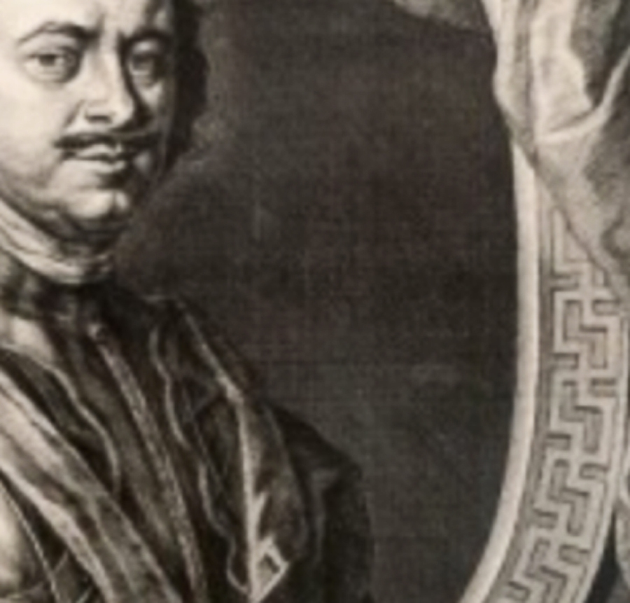 Пётр I. Гравюра Я. Хоубракена 1718 с портрета К. Моора. 1717. В обрамлении орнамента -- Гаммадион / Свастика (против часовой стрелки), фрагмент.