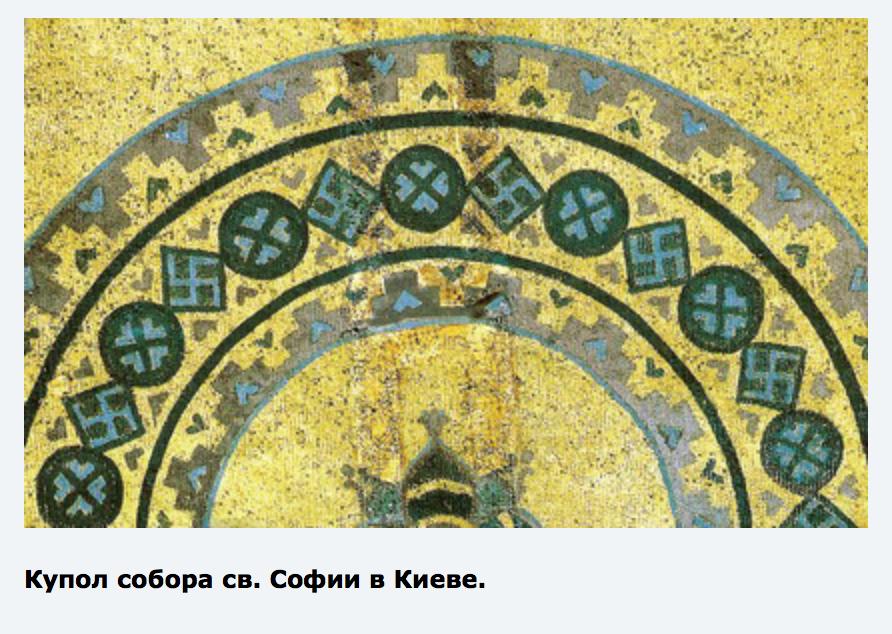 Купол собора св. Софии в Киеве.