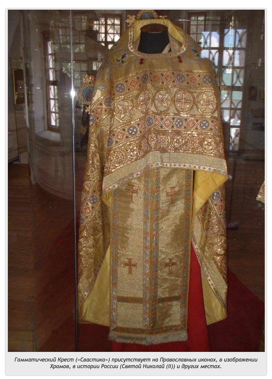 Мраморный крестик Петровск заказ памятника на кладбище Тамбов