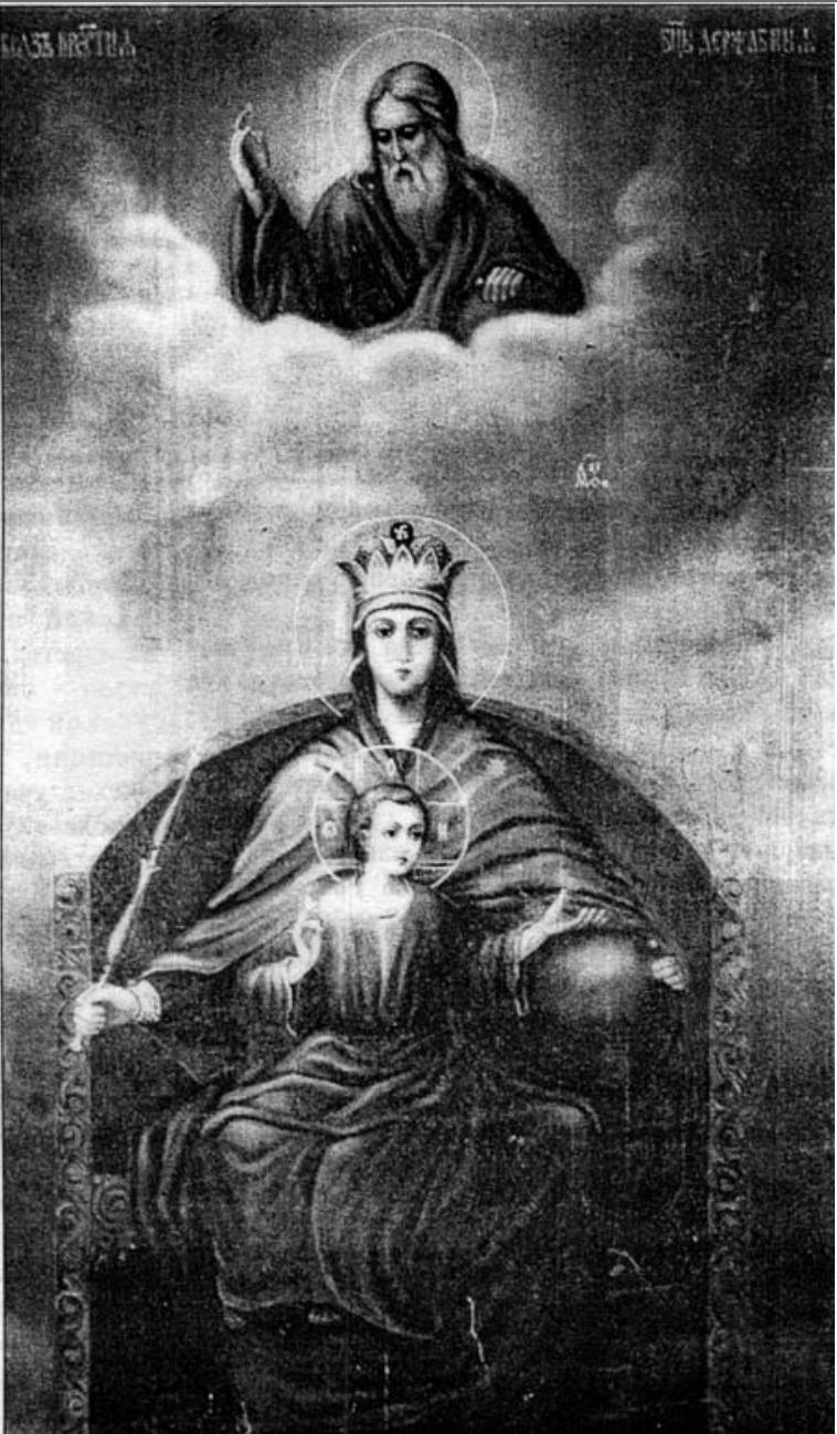 """В царском шатровом коломенском храме Вознесения Господня, в марте 1917 г. (то есть в дни отречения Николая II) найдена икона """"державной Богоматери"""" со свастикой в венце."""
