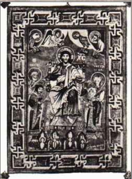 Православный Псалтырь 12 века. ( Свастика в орнаменте).