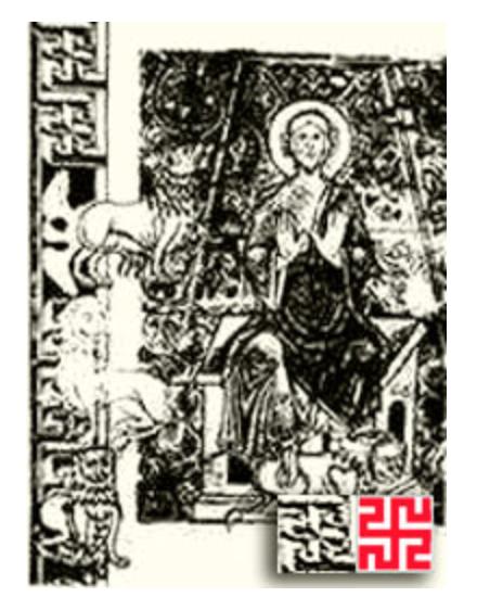 Гаммадион Евангелия из библиотеки во французском Дижоне середины XII в.