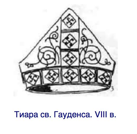 Подавление Гаммадиона началось с падения Константинополя в 1453 году после разрушения и ограбления Константинополя Крестоносцами в 1204 году. Православие считает Крестоносцев еретиками. Так что неудивительно, что Католичество подавляет и оскверняет Гаммадион, как основной символ Православного Христианства. И если Православный священник отвергает Гаммадион, то он предаёт свою веру, и следует за еретиками.