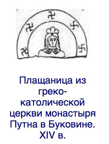 Важность Гаммадиона в том, что он сохраняет непрерывность Руско-Арийской традиции.