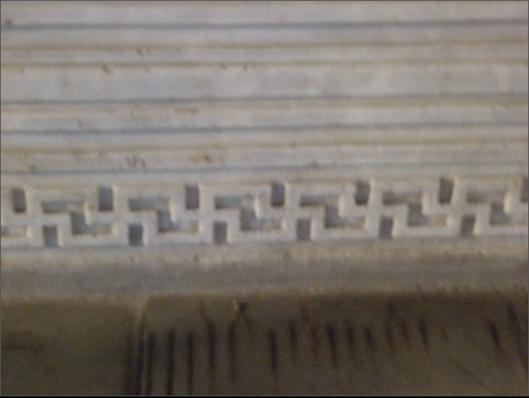 Гаммадион в орнаменте стен главной Христианской святыни мира -- Софийском Соборе (Hagia Sophia), Константинополь (Истанбул).