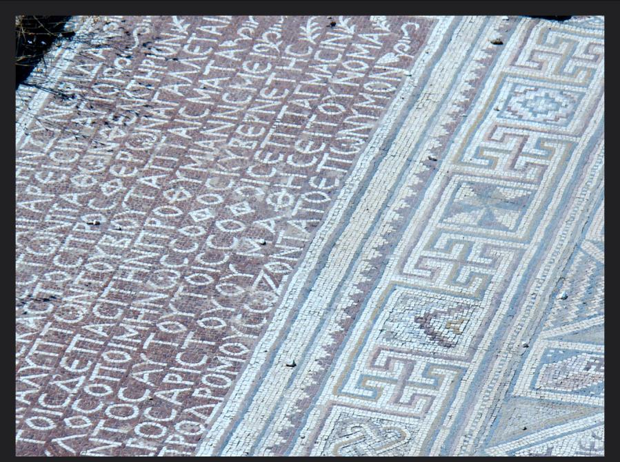 Гаммадион на мозаичном полу в Церкови Святого Генезиуса (Святого Истока), Гараса, Иордан (Church of St. Genesius at Gerasa or Antiochia ad Chrysorhoam / Jerash).