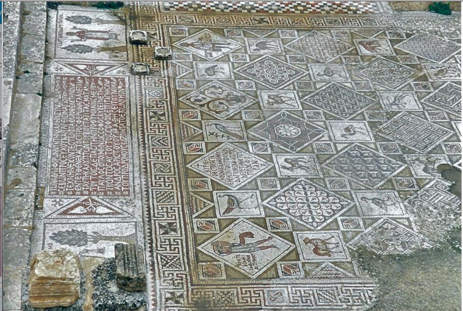 Гаммадион на мозаичном полу в Христианской Православной Церкви Святого Космаса (Святого Космоса = Вселенной) и Святого Дамиана (Святого Духа), Гераса, Северный Иордан (Mosaic of the Church of St. Cosmоs and St. Damian, Jerash), 553 год н.э.