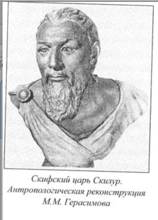 Скифский Царь Скилур, 2й век до н.э.
