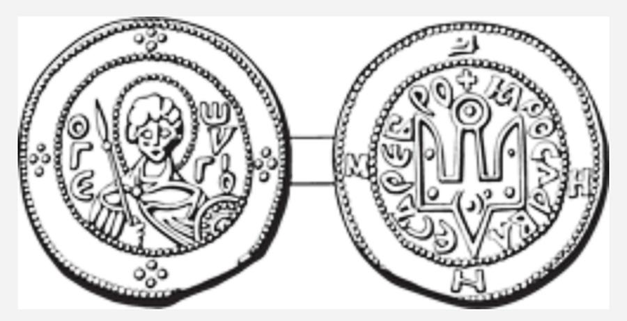 На Стокгольмский экземпляре Ярославова серебра русскими буквами написано на одной стороне