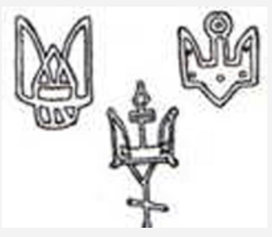 Известный шведский ученый Т. Арне исследовал подвески со знаками Рюриковичей, найденные в Швеции, и признал их по происхождению русскими. Он сделал вывод, что на них, изображена «птица с распущенными крыльями» - «знаменитый родовой знак Ярославова серебра, повторяющий схематично такой же родовой знак Св. Владимира».