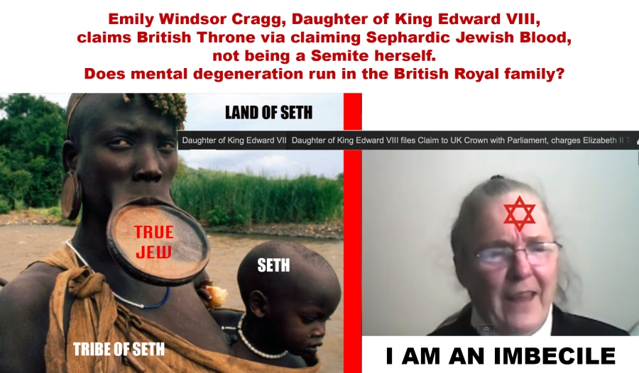 Take a DNA test, Emily Windsor Cragg! And do not compromise the Throne of England!